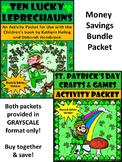 St. Patrick's Day Language Arts: Ten Lucky Leprechauns -St. Patrick's Day Crafts