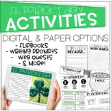 Distance Learning St. Patrick's Day Activities (Digital an