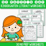 St Patrick's Day Activities For Kindergarten Literacy, St Patricks Day Worksheet