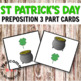 St Patrick's Day Activities - Preposition 3 Part Cards