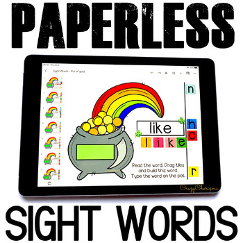 Google Classroom Activities | St Patrick's Day Sight words Games