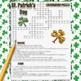 St. Patrick's Day Activity: Crossword Puzzle and Word Search