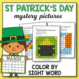 St Patrick's Day Activities for Preschool - St Patrick's D