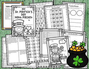 St. Patrick's Day Activity BUNDLE for 4th:  Math & Literacy