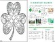 FREE St. Patrick's Day Activity Journal