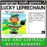 St. Patrick's Day Add and Subtract Mixed Numbers Game