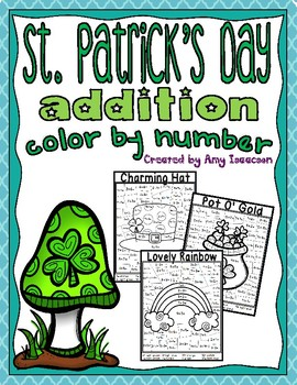 St. Patrick's Day Addition Color by Number