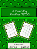St. Patrick's Day Addition Maze FREEBIE!