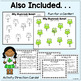 St. Patrick's Day Addition and Subtraction Games
