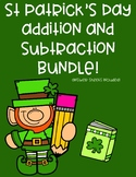 St. Patrick's Day Addition and Subtraction Bundle - Mixed