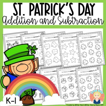 St. Patrick's Day Addition and Subtraction Freebie for K-1 {English and Spanish}