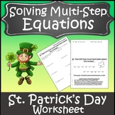 St Patricks Day Algebra Worksheet {Solving Multi-Step Equations Activity}