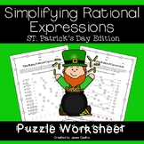 St. Patrick's Day Algebra - Simplifying Rational Expressions