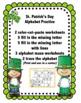St. Patrick's Day Alphabet Practice