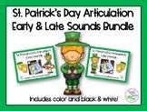 St. Patrick's Day Articulation BUNDLE: Early & Late Sounds for Speech Therapy