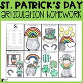St. Patrick's Day Articulation Homework