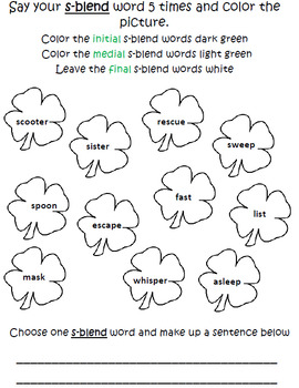 St. Patrick's Day Articulation Worksheet Package