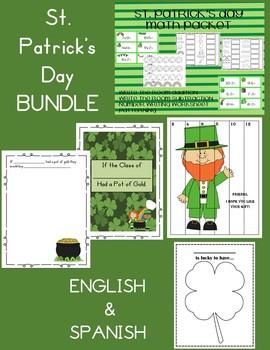 St. Patrick's Day BUNDLE - ENGLISH & SPANISH