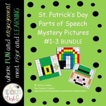 St. Patrick's Day BUNDLE of Three Mystery Pictures Parts of Speech