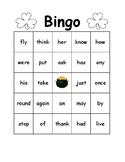 St. Patrick's Day Bingo Boards Primer 1st Grade