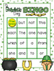 St. Patrick's Day Bingo - Sight Words