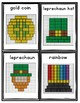 St Patrick's Day Building Brick Mats and Task Cards