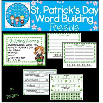 St. Patrick's Day Building Words Freebie