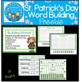 St. Patrick's Day Word Building Freebie