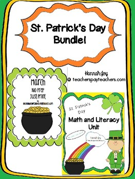 St. Patrick's Day Bundle! 2 for 1!!