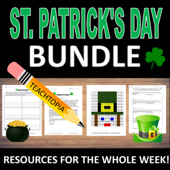 St. Patrick's Day Bundle    An St Patrick's Day Must for an Elementary Teacher