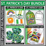 St. Patrick's Day Art Bundle with Writing & Classroom Decor