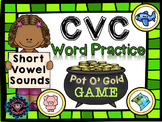 St Patrick's Day: CVC Short Vowel Sound Sorting Game