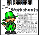 St. Patrick's Day CVC Worksheets