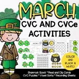 St. Patrick's Day CVC and CVCe Literacy Activities & Printables