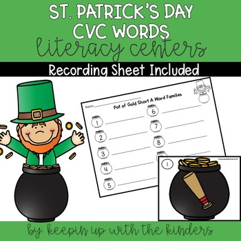 St. Patrick's Day CVC with Recording Sheet !