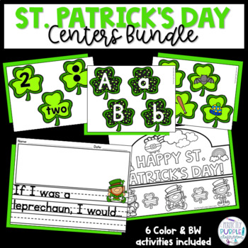 St. Patrick's Day Centers Bundle