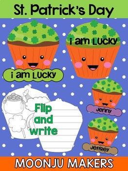 St. Patrick's Day Clover Lucky Cupcake - Moonju Makers Craft, Activity, Writing