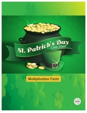 St. Patrick's Day Coin Hunt:  Multiplication Facts