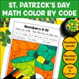 St. Patrick's Day Math Activities | Number Recognition | Addition | Subtraction
