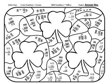 St. Patrick's Day Math Worksheets 2nd St Patricks Day Math Shamrock Math Second