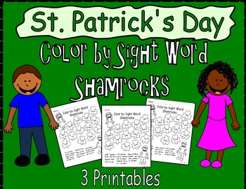 St. Patrick's Day Color By Sight Words Printables