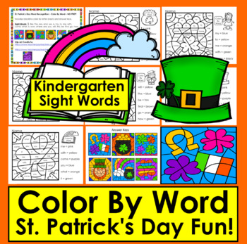 St. Patrick's Day Color By WORD: Kindergarten Sight Words ☘