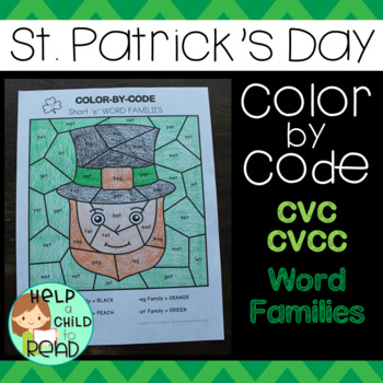 CVC Word Families Color-by-Code for St. Patrick's Day