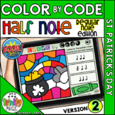 St. Patrick's Day Color by Code Boom Cards (Half Note - RE