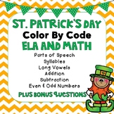 St. Patrick's Day Color by Code ELA and Math