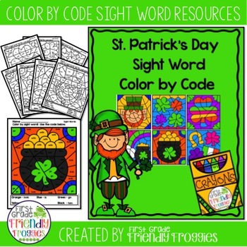 Sight Word Coloring Sheets - St. Patrick's Day Color by Code