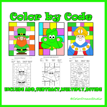 St.Patrick's Day Color by Code: St.Patrick's Day Bundle Basic Math Facts