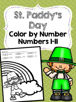 St. Patrick's Day Color by Number (#1-11)