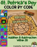 St. Patrick's Day Color by Number: Addition and Subtraction Within 20