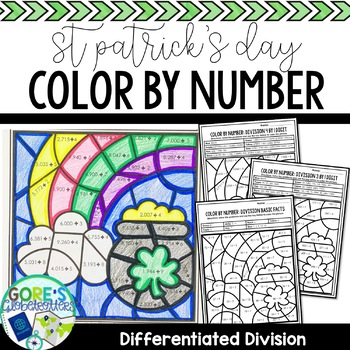St. Patrick's Day Math Color by Number - Differentiated Division